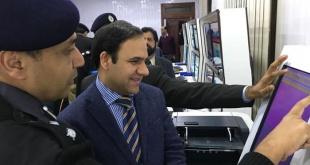 Dr. Umar Saif - Chairman Punjab Information Technology Board (PITB)