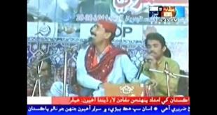 Cultural Event Mach Kachehri @ Ghotki RDPI PLAN on Sindh TV News 28 Feb 2011